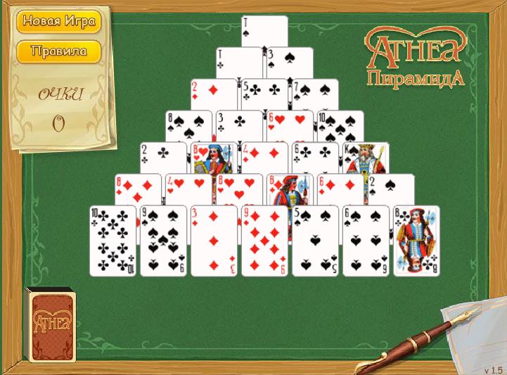Как играть в карточную игру пирамида